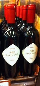 Follador, curioso nombre de un vino